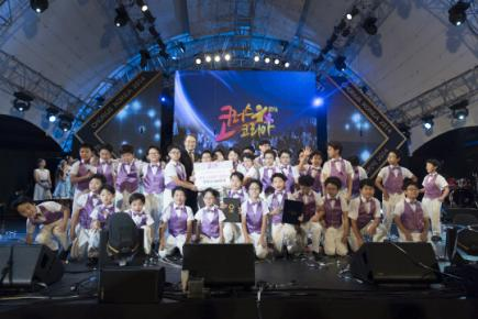 Daekyo Kids TV Chorus Korea 2014